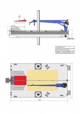 MDH 12.5M Multiworker